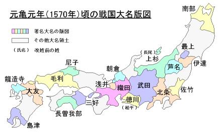 日本の伝統・文化・歴史 - ゴロ合わせ日本史年表 -